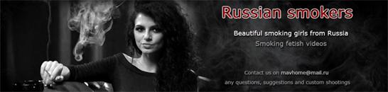 russiansmokers